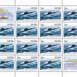 Блок российских почтовых марок, посвященный атомному подводному крейсеру с баллистическими ракетами проекта 667А