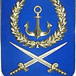 Герб города Вилючинск с 2008 года